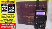 Two way radio Motoplus GP5R VHF Philippines handheld communication FM