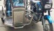 Sidecar Continental (Brand new)